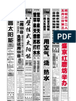 04_28中缝_FIT)