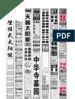 05_06中缝_FIT)