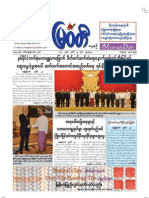 The Myawady Daily (24-7-2013)