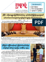 Yadanarpon Newspaper (24-7-2013)