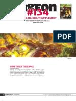 DA134_SupplementHR