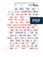 Mattich16.pdf