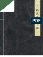 46-Togakure.pdf