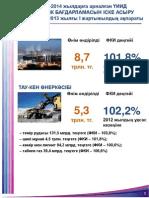 Инфографика ГПФИИР (промышленность) 1 полугодие 2013г_kaz