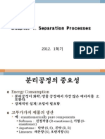 introduction_to_separation_processes