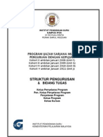 Pengurusn Unit PISMP 2011
