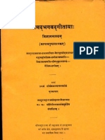 Vigyan Bhashya - Madhusudan Ojha