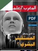 Le Maroc Scientifique 01 Jan-Mar