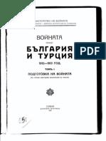 1912-1913_vol.I