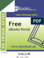 Tuzk E Babri In Urdu Pdf