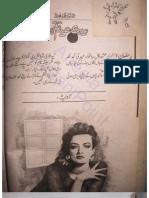 Meri Eid Tm Ho by Shazia chaudry