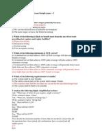 ITQSB Sample Paper 1