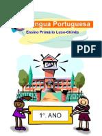 Livro de Port p. estrangeiros-nível1