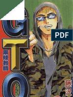 麻辣教师GTO 第7卷
