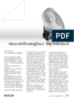 Jeevadeepthi  July 2013  - A Malayalam Catholic Magazine