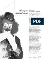 Jeevadeepthi April 2013 - A Malayalam Catholic Magazine