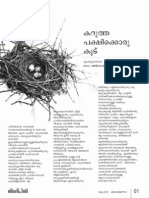 Jeevadeepthi May 2013 - A Malayalam Catholic Magazine