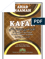 Ahad Naamah