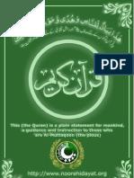 Quran-e-Karim Arabic