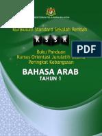 02cover Buku Panduan JU B Arab