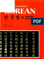 Modern Conversational Korean