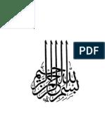 As-Sahih min Seerat Nabi-il-Aazam