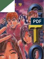 麻辣教师GTO 第22卷