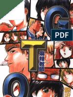 麻辣教师GTO 第24卷
