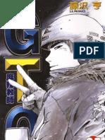 麻辣教师GTO 第25卷