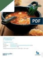 35027_NN_CD_KIT_Recept_120x160_12.06.pdf