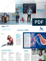 34807_133_Child_with_diabetes_8p.pdf