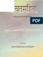 Satvata Samhita With Alashing Bhattas Comm. - Ed. Vraj Vallabha Dwivedi
