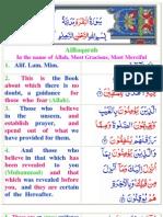 002AlBaqarah01