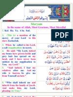 Mary Am 16