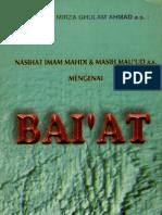 Bai'at-hadhrat Mirza Ghulam Ahmad As