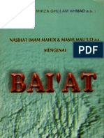 Bai'at-hadhrat Mirza Ghulam Ahmad As