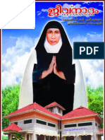 Jeevanadham Malayalam Catholic Weekly Jul21 2013