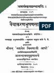 ASS 135 Vaiyyakarana Bhushanasara of Kaundabhatta - SS Marulkar 1957