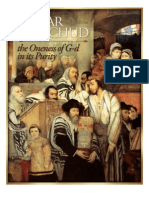 Tohar Hayihud - The Oneness of G-d in Its Purity
