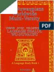 Laghagh Shalul Wu-Nuwaupu - Study Book 1
