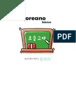 페이지_ librodecoreanobsico-130217215240-phpapp01.pdf