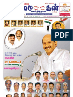 Imaigal 10th Issue