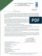 Letter on Innovation Fund
