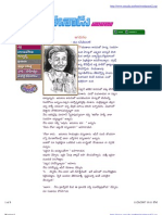 155515646 Telugu Stories