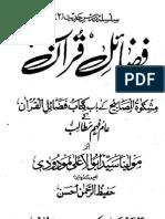 Fazail e Quraan