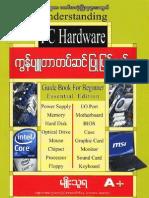 PC Hardware by Myo Thura