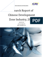 Research Report of Chinese Development Zone Industry, 2009
