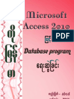 Programming Access 2010 Database