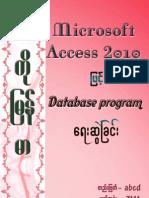 Programming Access 2010 Database