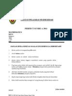Ujian Paper 1